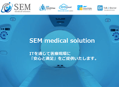 SEM Medical Solution